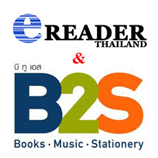 eReader and B2S logo